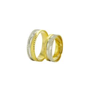 Arany karikagyűrű K2